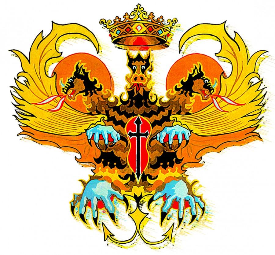 Dragones de San Jorge